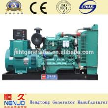 50HZ/60HZ 120kw China Famous Yuchai Diesel Generator Set