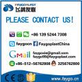 Faygo PVC pipe extrusion machine