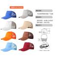 Custom Sport/Fashion/Leisure/Promotional/Knitted/Cotton/Baseball Cap