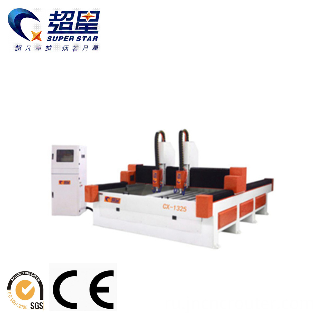Cnc carving marble granite stone machine