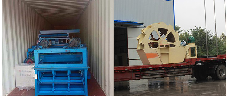 sand washing machine packing