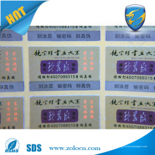Mais recente Etiqueta de segurança UV OEM 3D Etiqueta de segurança de impressão personalizada