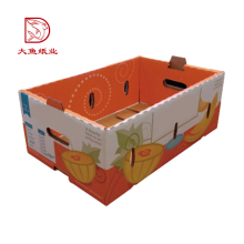 Professional manufacture custom printed banana carton box free sample