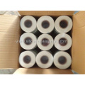 2'' x 150' Fiberglass Drywall Mesh Tapes