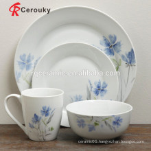 Crockery dinner set mexican dinnerware sets