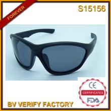 2015 nuevo productos Fudan gafas para hombres (S15156)