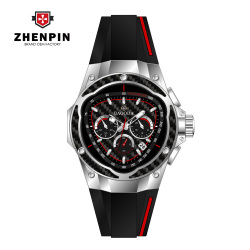 Top grade men's carbon fiber quartz watch wholesale