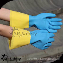 SRSAFETY 2014 new industry nitrile household gloves