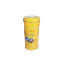 Customized Hexagon Tea Metal Tin Boxes Jy-Wd-2015121007