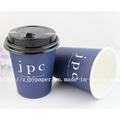 Single-Wall Paper Cup with Customized Logo (Best-Selling In Hawaii) -Swpc-57