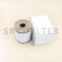 Replace SMC Fine Filter Element (AFF-EL2B AFF-EL4B AFF-EL8B AFF-EL11B)