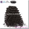 Attachement de cheveux et tissage vierges Brésiliens Kinky Curl Hair Weave