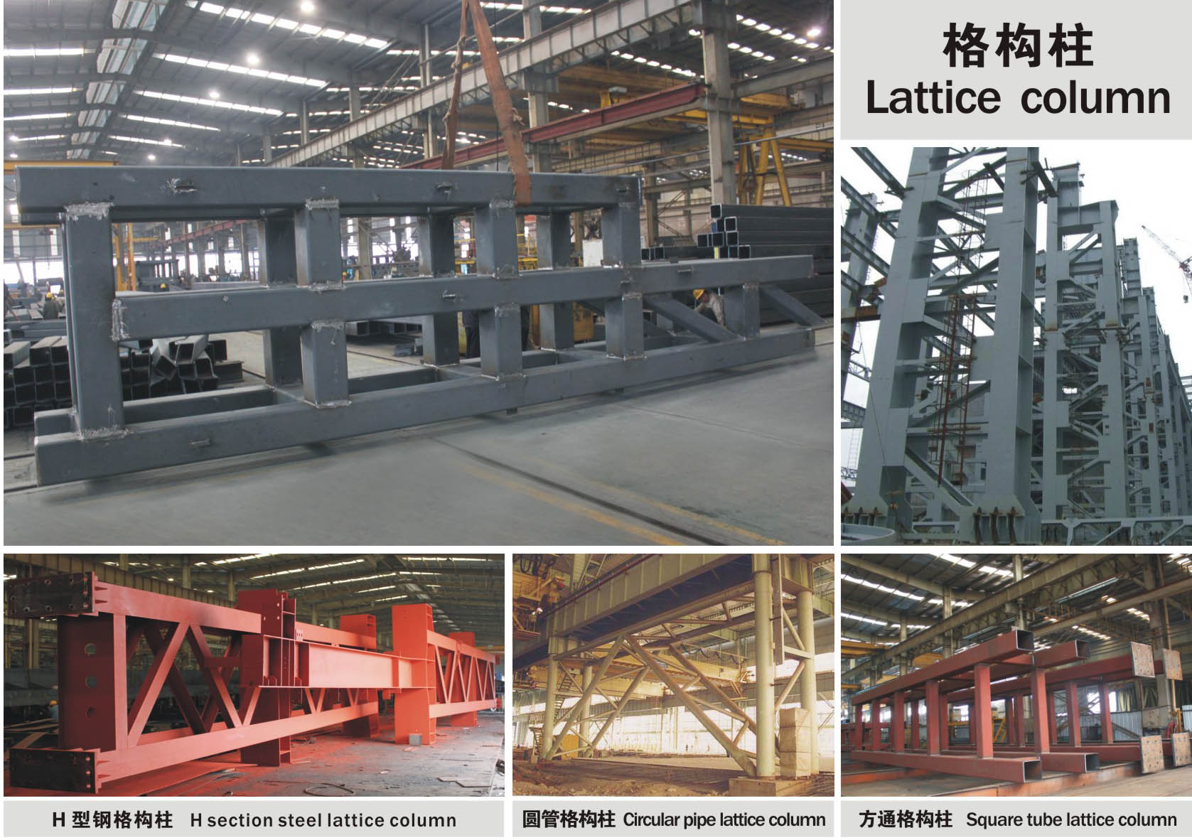 steel semi products pic four