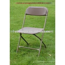 Коричневый металлический каркас складной пластиковый стул