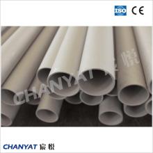 Tubería y tubo de aleación de aluminio sin costura (ASTM B210, B241, B234, 3003, 6061, A93003, A96061)