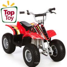 350W Электрический детский квадроцикл Электрический квад ATV-E350-2