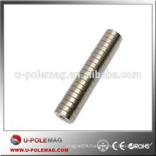 Hot Sale Low Speed Permanent Magnet Generator