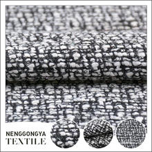 Подгонянные различные виды мягкой одежды серый твид ткань