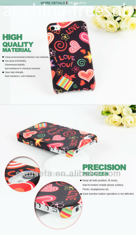 FREESUB Sublimation Heat Press Picture Phone Cases
