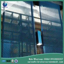 Kain Woven Wire Screen