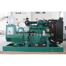 200 кВт Тихий дизельный генератор Cummins