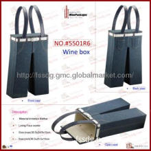 Trousers Shape PU leather Wine Holders for double bottles
