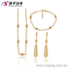 63221 mode Indischen Schmuck 18 Karat Gold Überzogene Halskette Set Hochzeit Braut Dubai Schmuck Sets Neue Vergoldete Kette