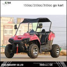 2016 Новая педаль для взрослых Go Kart 150cc / 200cc Багги для продажи