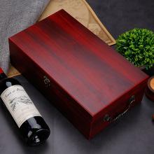 Double Bottle Wine Box Gift