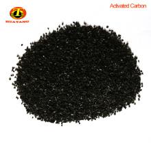 Переработка газа на уголь гранулированный производитель активного угля