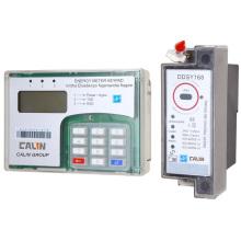 Монтажный расходомер с раскладкой клавиатуры на DIN-рейке (беспроводная радиосвязь)