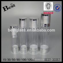 серебро безвоздушного бутылки колпачок с крышкой, серебро крышка безвоздушная бутылка для косметики