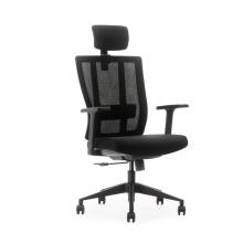 Chair office/ office chair/ high back chair
