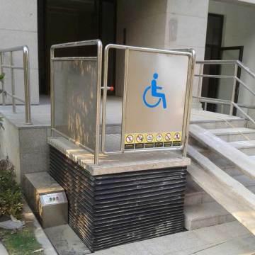 Inicio Ascensores Ascensores hidráulicos para personas discapacitadas