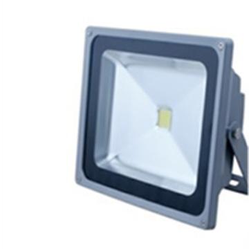 Outdoor Lighting LED Flood Light