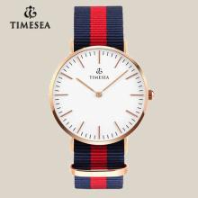 Relógio de Negócios para Homem com Cinta de Nylon Multicolor Listrado 72036