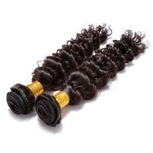 China wholesale best grade brazilian hair weave 100% brazilian human hair