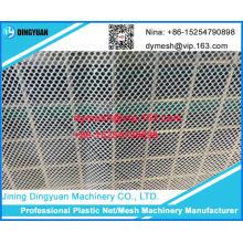 Good quality light weight diamond mosquito net machine