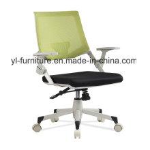 Mobiliário de Escritório de Mobiliário de Escritório Preço, Office Rolling Chair Preço