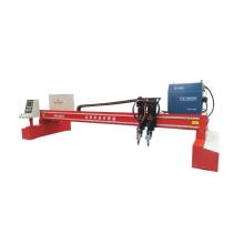 Machine de découpe laser HSG