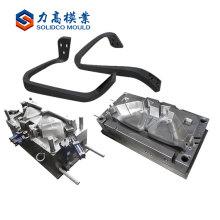 Chine professionnel en plastique injection bureau chaise pièces moule