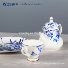 Синий бамбук дизайн китайский стиль фарфор кофе набор кость фарфор чайный сервиз