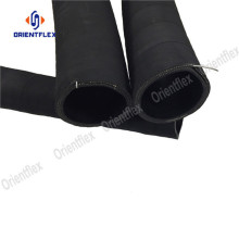 1+1%2F2%22+flexible+water+transfer+pump+discharge+hose