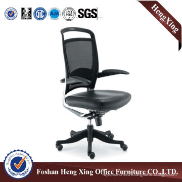 Modern High Back Leather Executive Boss Office Chair (HX-LC006)