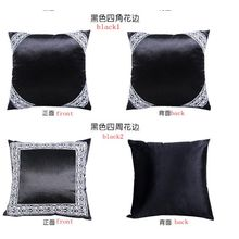 Classic Style Velvet Cushion