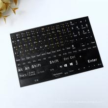 Autocollant en vinyle imprimable pour clavier d'ordinateur portable personnalisé