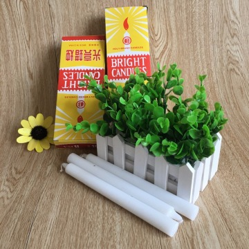 Afrika Yellow Box 25G Bright Lantern 6x50