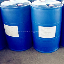 Гидразин гидрат N2H4 · H2O 40% - 80%