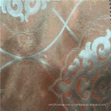 Жаккардовый занавес Ткань занавеса в Китае