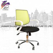 Офисные кресла Поворотные сетчатые ткани Подъемные офисные компьютеры Подвижные стулья